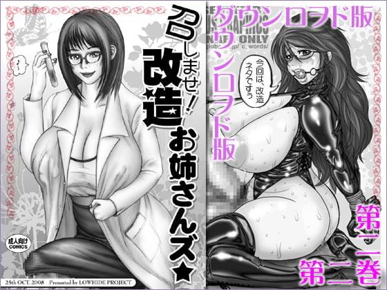 同人ゲーム・同人CG集 Vol.192->画像>701枚