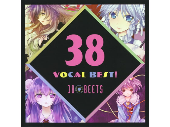 38 Vocal Best! [38BEETS]