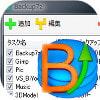 Backup7z [Balanchu]