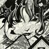 画本・菟百珍 [花喰舎]