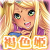 DLsiteでダウンロード版が販売中。