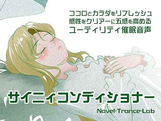 割引きセール1481作品追加! 2018/05/06