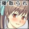 寝取られた恋人・美沙 ―彼女は僕の為にセックスレクチャーを受けていた― [Past Gadget]