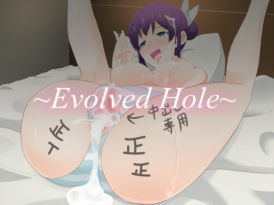 Evolved Hole