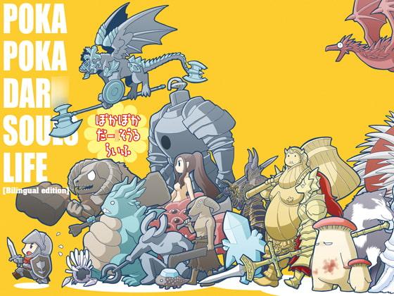 Poka Poka Dark So*ls Life (Bilingual edition)!