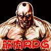 筋肉学園RPG [筋肉外道会]
