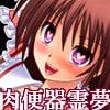 博麗神社の肉便器 ~霊夢 天子 咲夜 紫の蟲姦汚物挿入~ [女騎士の城]