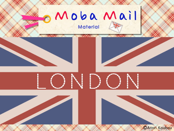 MobaMail LONDON [アトリ工房]