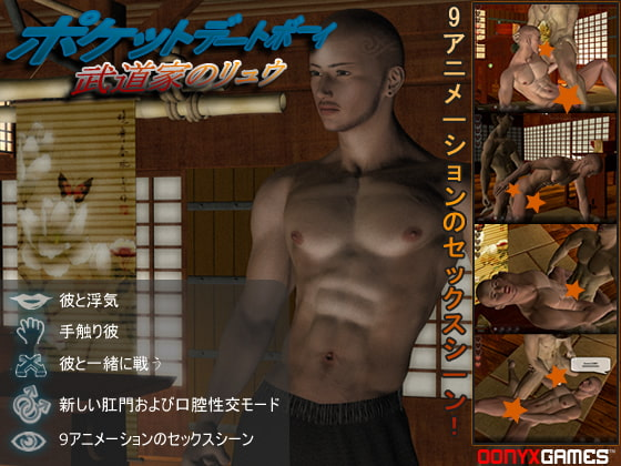 Pocket Date Boy - M.A Fighter Ryuu!