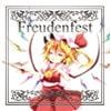 Freudenfest [α music]