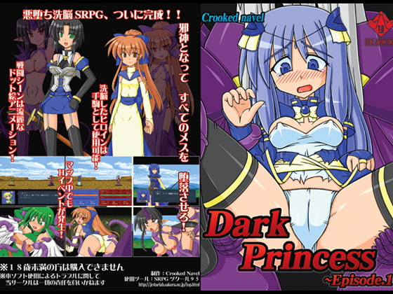 Dark Princess EP1