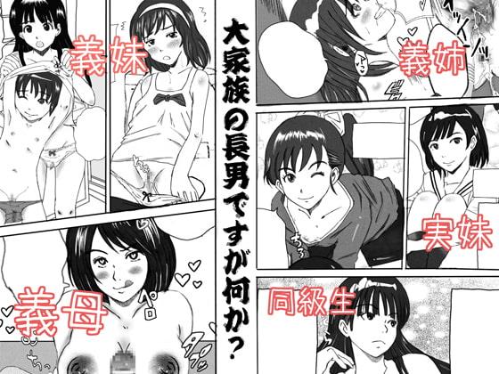 同人ゲーム・同人CG集 Vol.197->画像>682枚