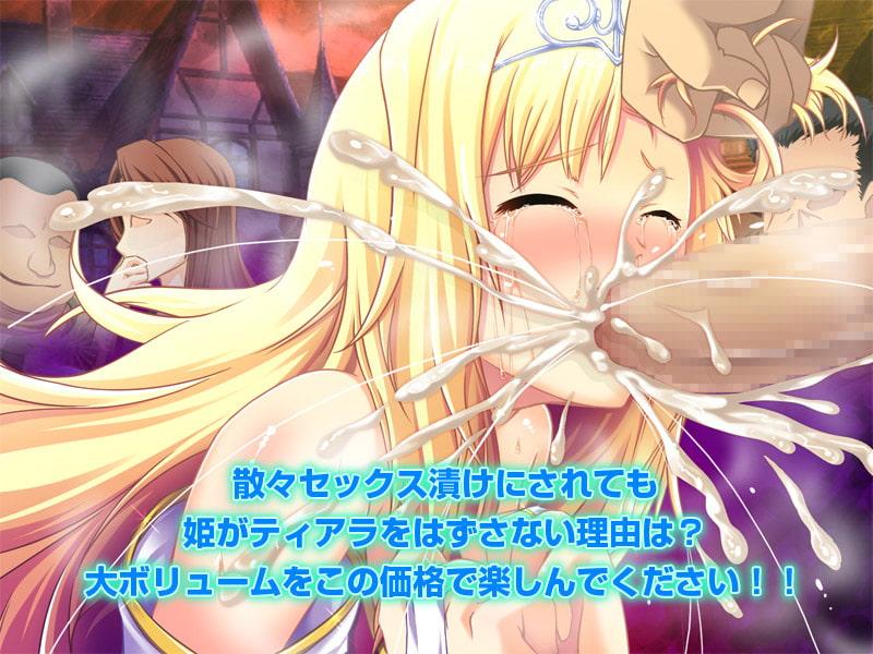 姫レイプ条約 〜なぜ姫は性処理便器になってもティアラを外そうとしないのか? サンプル画像3