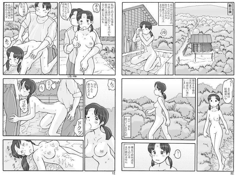 瓜頭総集編のサンプル画像