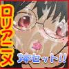 カスタムムービー3本セット!!005 [LunaGazer]