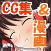 東方紅魔郷fanCGデータ集&4コマ漫画 [古竜の使い魔]