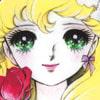 「ふろく姫」夢少女時代
