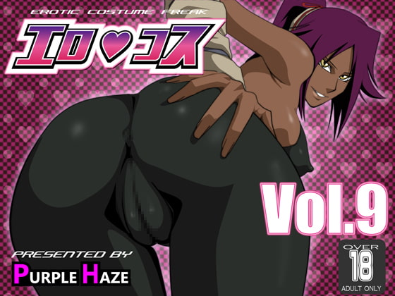 PURPLE HAZE Yoruichi Hentai CG set download