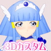 3D Custom Girl Cure B*auty (Smile Pr*Cure) [Four-dimensional girl]