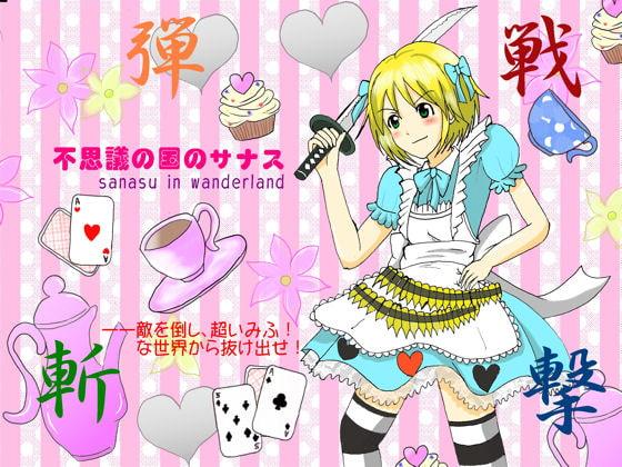 Sanasu in Wonderland!