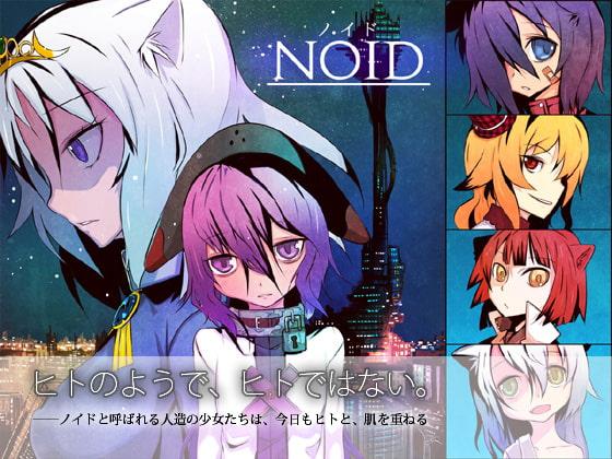 NOID-ノイド-Vol.2