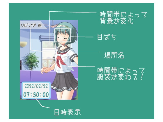 RJ098489 img main キャラ時計 舞華