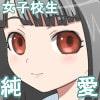 優等生の奈緒ちゃんと登校拒否なキモオタの幸せな夏休み [雷獣少女]