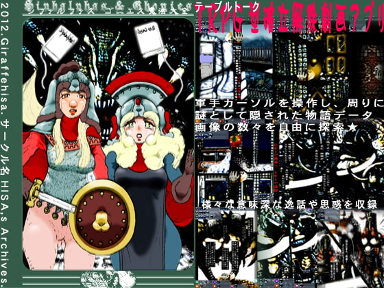同人ゲーム・同人CG集 Vol.200->画像>755枚