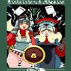 シファルファス・ゴニエスの魔法大全0.0.1 [HISA,s Archives]