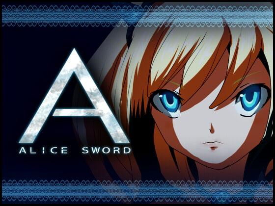 ALICE SWORDパッケージ