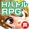 聖愛地戦RPG batt-era(3) [サークル獏]