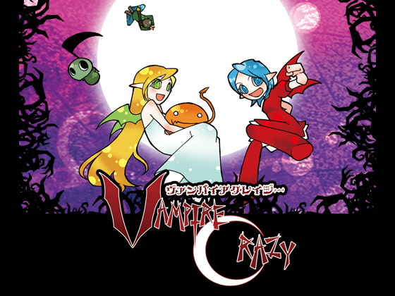 VampireCrazy-ヴァンパイアクレイジー