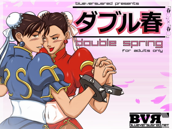 Double Spring [BlueVersusRed]