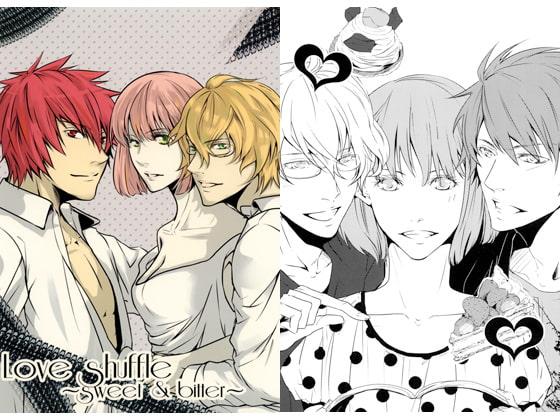 Love shuffle 〜sweet & bitter〜