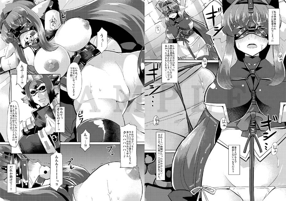隠神娼婦 -伏姫マーヤを快楽調教-サンプル1