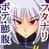 ぷちオタ落描き 寄せ集め + 013 [ぷちオタ落描き]