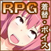 リセクエスト ~ビッチ女王とエッチな勇者~ [CodeRed]