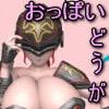 爆乳王宮騎士と複乳スライム少女 [ぽぽぽりごん]