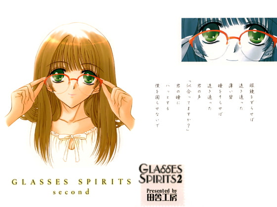 GLASSES SPIRITS second [inaka-factory]