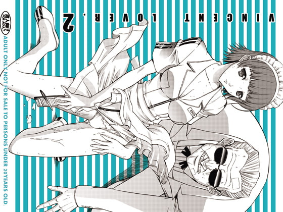 VINCENT LOVER 2 [Kino MANGA Architects]