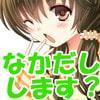 大好きだからフェラするよ!~中出しOK!~ Vol.4 [PitoN*Works]
