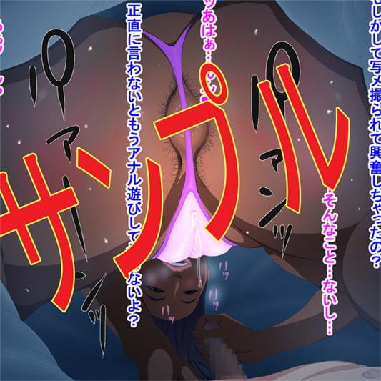 吉乃真央の性癖紀行サンプル3