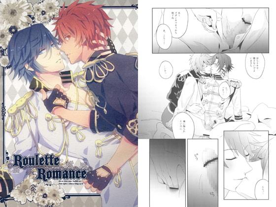 Roulette Romance