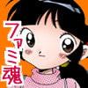 ファミコンロッキー【格ゲー編】レトロゲームファイター!! [あさい企画]