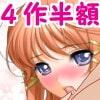 まろやかスペシャル☆5 [まろやか堂]
