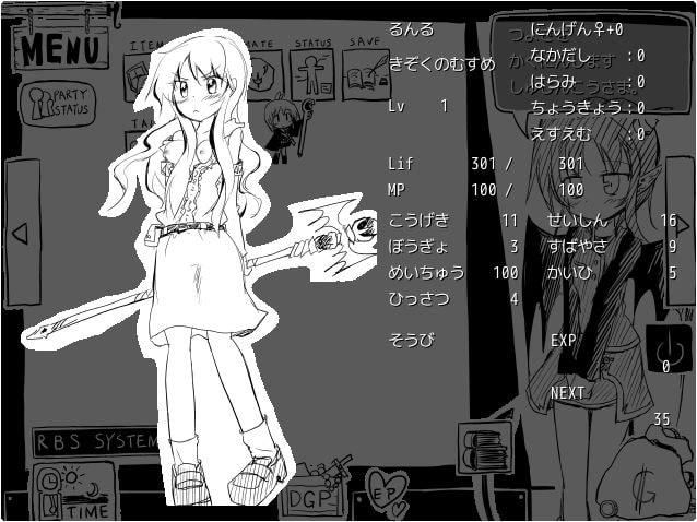 ファンタジーRPG!メイトコレクション あくせす+2【100円・ビギナー向けスターターパック】