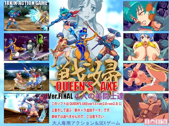 Nonki - Queen's Axe Final Version 4 (jap)