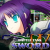 Battle Tank SWORD W [JUNO SOFT]