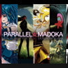 PARALLEL MADOKA(まどか同人誌C82) [+.5]