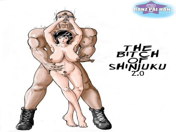 Sperm Hunter 01- The Bitch Of Shinjuku(2.0)!